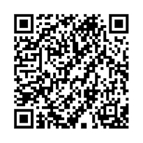 QR link for Report of the Commission on Taxation