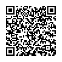 QR link for The Dangme Language : An Introductory Survey