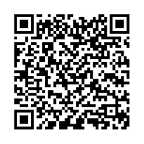 QR link for 4 Most : Vol. 5, Issue 1