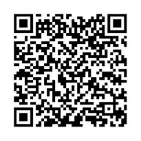 QR link for 4 Most : Vol. 1, Issue 1