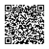 QR link for 4 Most : Vol. 5, Issue 2