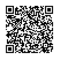 QR link for 4 Most : Vol. 8, Issue 1