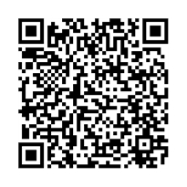 QR link for Adventures into the Unknown : Issue 7