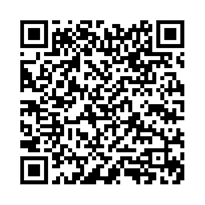 QR link for Air Land Sea Bulletin : September 2005: September 2005