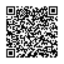 QR link for Citizen Airman Magazine; April 2007: Volume 59, Issue 2