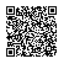 QR link for Nuclear Weapons Journal (Nwj); March-April; 2003: March-April ; 2003