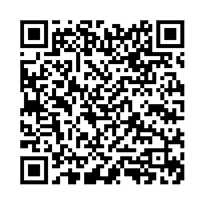 QR link for Sea and Shore : Volume 9, Issue 1 ; Spring 2007: Vol. 9, Issue 1 ; Spring 2007