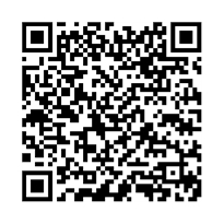 QR link for Sea and Shore : Volume 9, Issue 2 ; Summer 2007: Vol. 9, Issue 2 ; Summer 2007