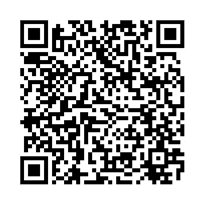QR link for Surviac Bulletin : Spring 2000: Issue 1