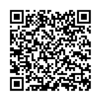 QR link for Surviac Bulletin : Issue 1 ; 2001: Issue 1