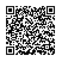 QR link for Surviac Bulletin : Fall 1999: Issue 3