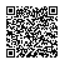 QR link for The Beat Within 11.20 : Volume 11 ; Article 20 ; 2006: Volume  11, Article 20 - 2006