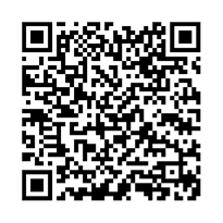 QR link for The Navy Supply Corps Newsletter : July-August 2009: July-August 2009