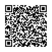 QR link for Torch Magazine : Volume 13, Issue 1 ; January-February 2006: Volume 13, Issue 1 ; January-February 2006