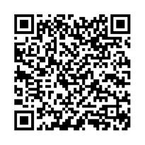 QR link for Torch Magazine : Volume 14, Issue 2 ; March-April 2007: Volume 14, Issue 2 ; March-April 2007