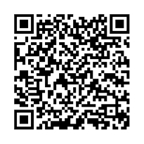 QR link for Torch Magazine : Volume 14, Issue 4 ; July-August 2007: Volume 14, Issue 4 ; July-August 2007