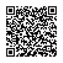QR link for Torch Magazine : Volume 15, Issue 1 ; January-February 2008: Volume 15, Issue 1 ; January-February 2008