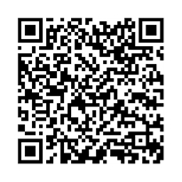 QR link for Wingman Magazine : Volume 2, Issue 1 ; Winter 2009: Volume 2, Issue 1 ; Winter 2009