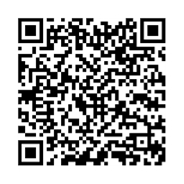QR link for Ades Web Magazine: London